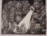 Rudolf Schwaiger: Die Frösche 1975