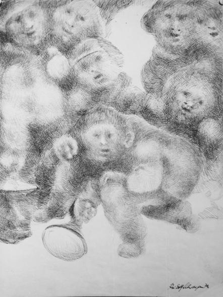 Rudolf Schwaiger: Eisstockschießen 1974