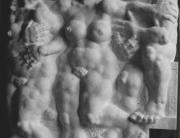 Rudolf Schwaiger AK Relief - Stürmische Jugend 1977