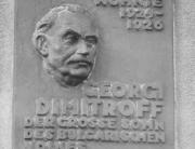 Rudolf Schwaiger - Platte für Georg Dimitroff 1972